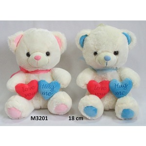 Miś Love You Hug Me 2 kolory - 18cm