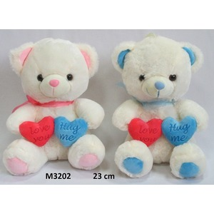 Miś Love You Hug Me 2 kolory - 23cm