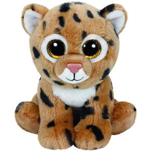 Lampart Leopard Frickles Pupilki TY - 15cm